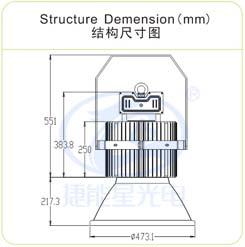 塔吊灯DD320尺寸图